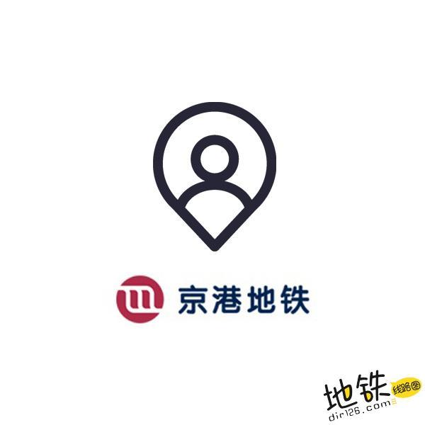 京港地铁最新招聘信息 招聘 职位 京港地铁 轨道交通 轨道招聘  第1张