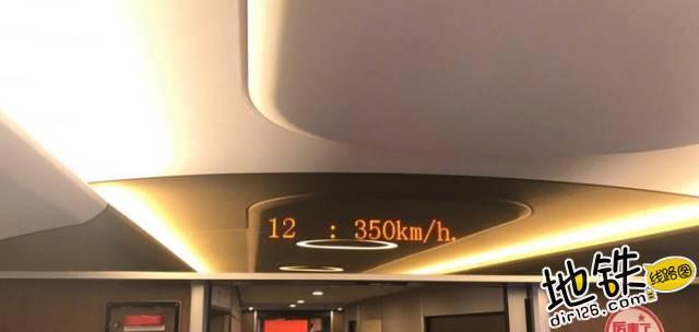 德国高铁为何速度上不来 速度 火车 铁路 ICE 中国高铁 德国高铁 轨道动态  第2张
