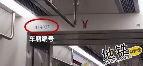 """地铁车厢也有自己的""""身份证号码"""",你知道怎么查看吗? 调度 身份证 编号 车厢 列车 地铁 轨道知识  第4张"""