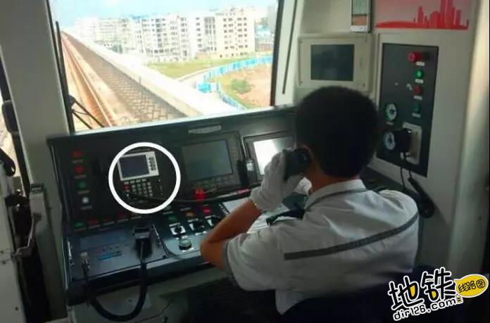 """地铁列车上的""""黑匣子"""", 每秒记录司机4次操作! 记录 轨道交通 飞机 黑匣子 地铁 轨道知识  第4张"""