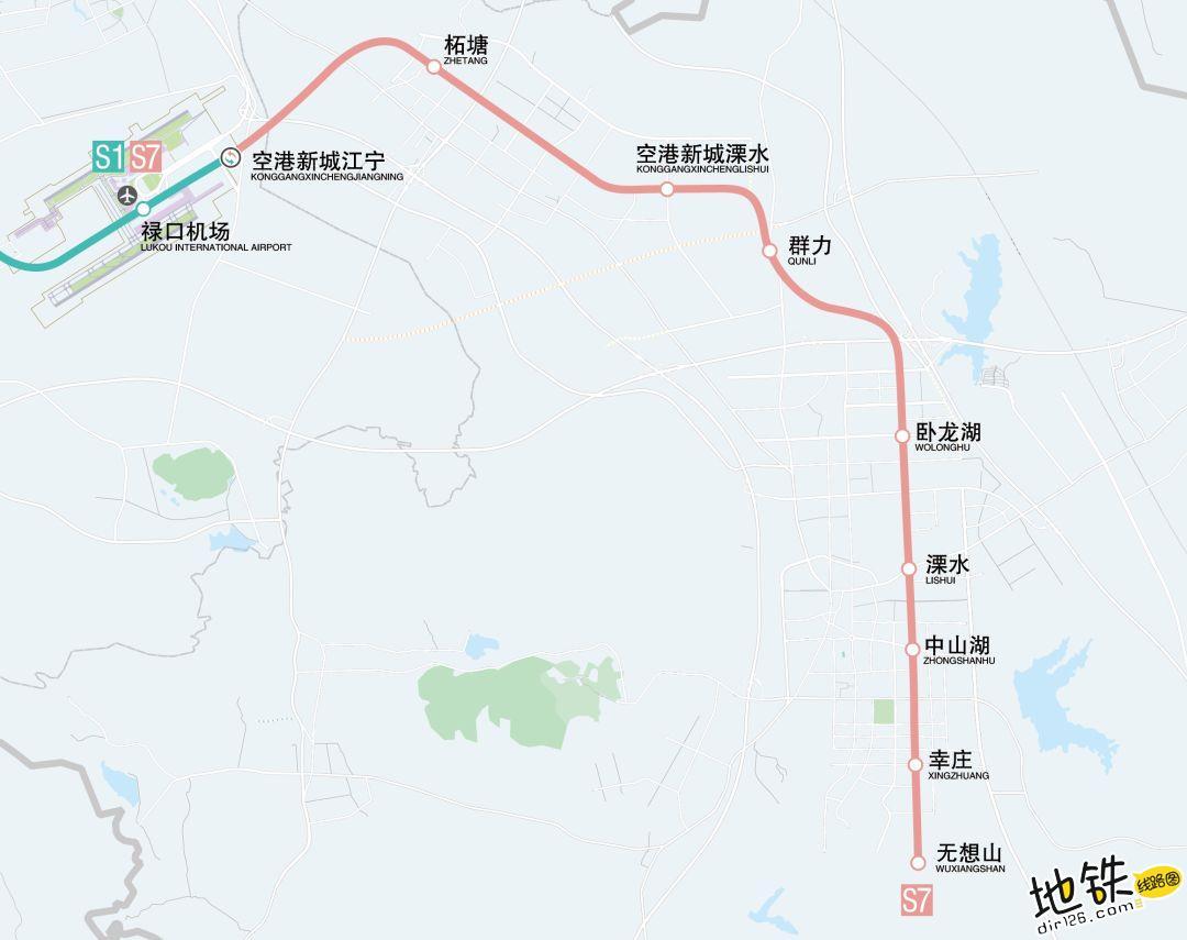 粉粉的南京地铁S7号线(宁溧城际)今天正式开通试运营! 试运营 开通 S7号线 南京地铁 轨道动态  第2张