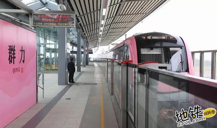 粉粉的南京地铁S7号线(宁溧城际)今天正式开通试运营! 试运营 开通 S7号线 南京地铁 轨道动态  第3张