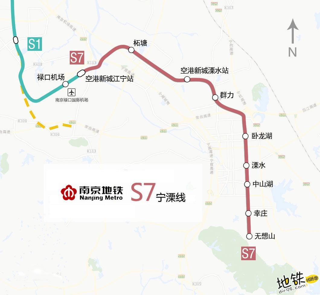 南京地铁S7宁溧线线路图 运营时间票价站点 查询下载 南京地铁S7号线查询 南京地铁S7号线运营时间 南京地铁S7号线线路图 南京地铁宁溧线 南京地铁S7号线 南京地铁线路图  第2张