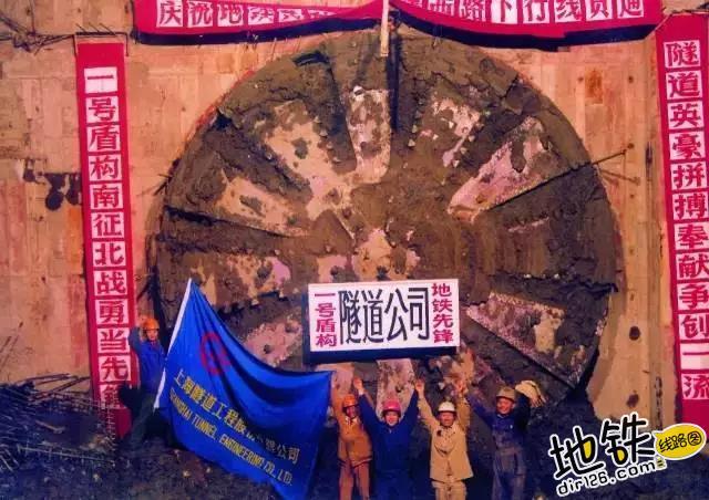 """上海地铁:25岁生日快乐!""""八爪鱼""""成长记 轨道交通 历史 1号线 25周年 上海地铁 轨道动态  第5张"""
