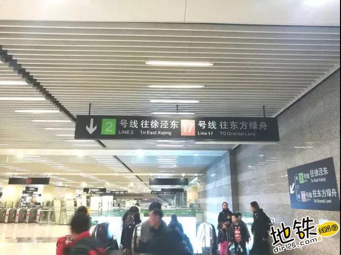 """上海地铁:25岁生日快乐!""""八爪鱼""""成长记 轨道交通 历史 1号线 25周年 上海地铁 轨道动态  第22张"""
