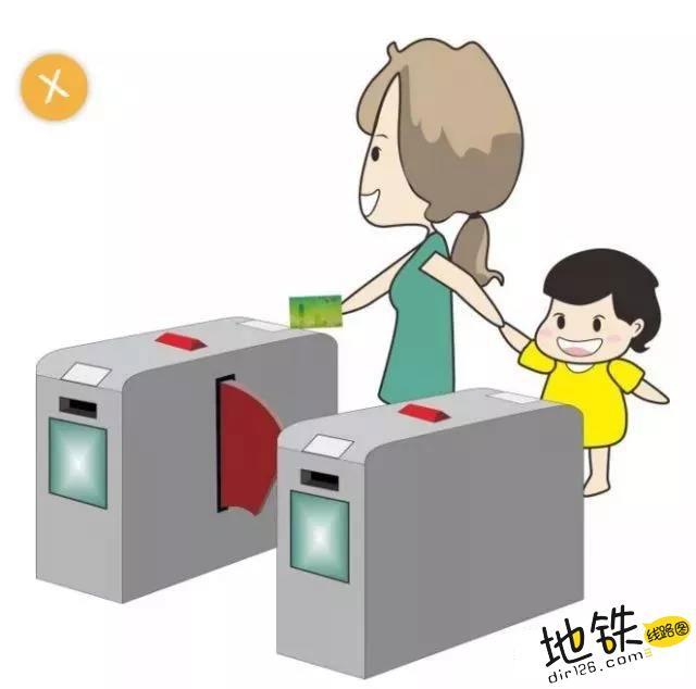 """""""六一""""带小孩搭乘地铁出行,过闸机时该注意什么呢? 安全 闸机 地铁 儿童节 六一 轨道动态  第3张"""