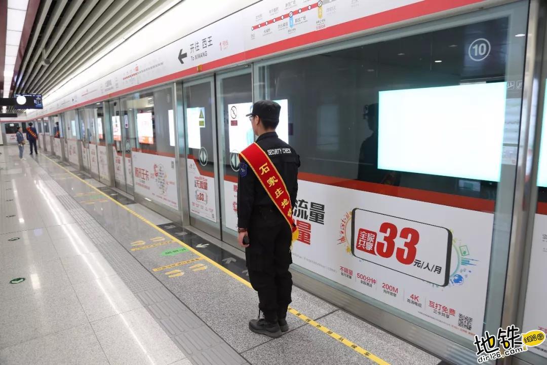 地铁车站的建筑组成 交通 乘车 建筑 地铁站 地铁 轨道知识  第2张