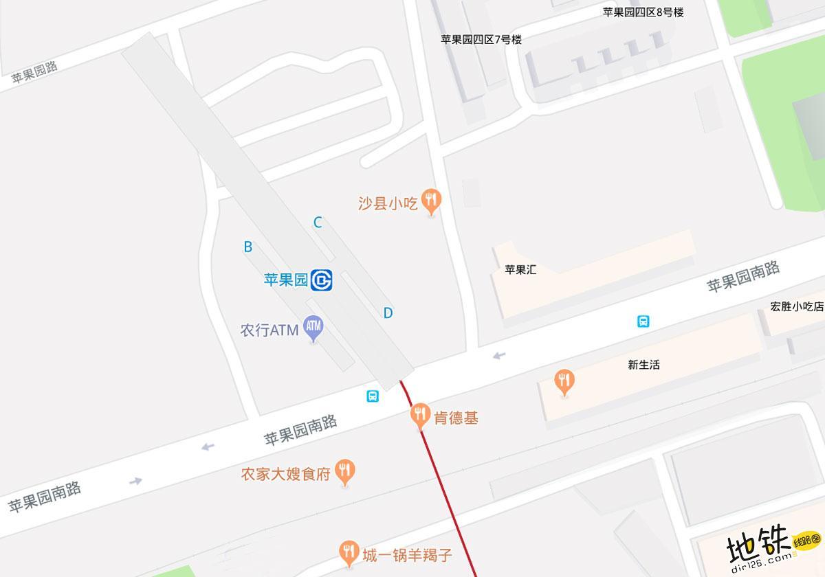 苹果园地铁站 北京地铁苹果园站出入口 地图信息查询 北京地铁站 第2张