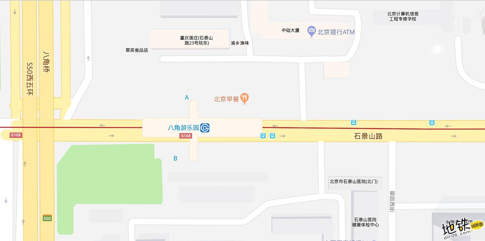 八角游乐园地铁站 北京地铁八角游乐园站出入口 地图信息查询 北京地铁站 第2张