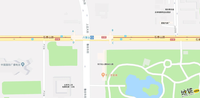 八宝山地铁站 北京地铁八宝山站出入口 地图信息查询 北京地铁站 第2张