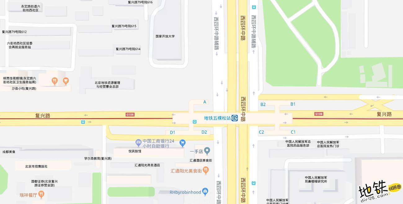 五棵松地铁站 北京地铁五棵松站出入口 地图信息查询  北京地铁站  第2张