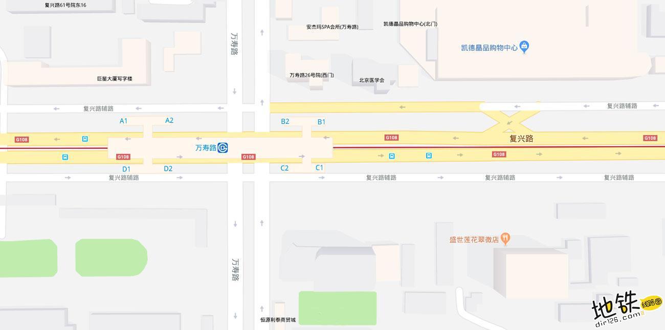 万寿路地铁站 北京地铁万寿路站出入口 地图信息查询  北京地铁站  第2张