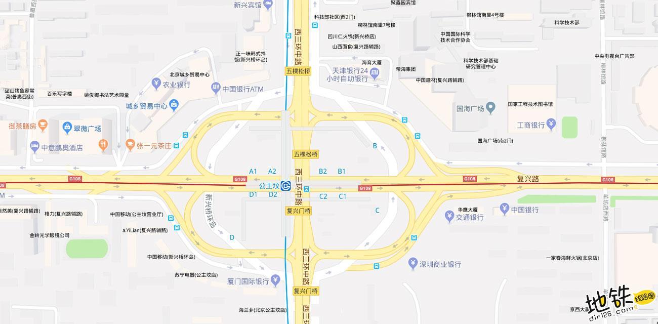 公主坟地铁站 北京地铁公主坟站出入口 地图信息查询  北京地铁站  第2张