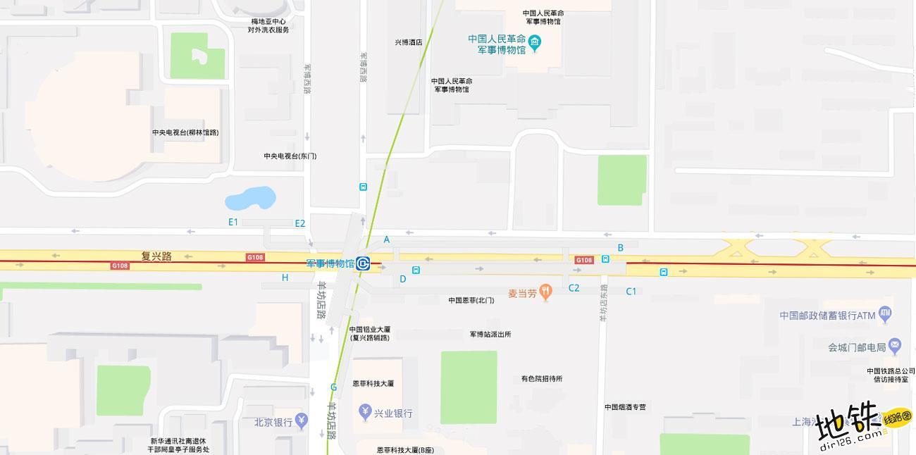 军事博物馆地铁站 北京地铁军事博物馆站出入口 地图信息查询  北京地铁站  第2张