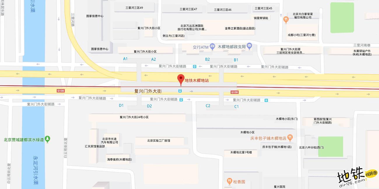 木樨地地铁站 北京地铁木樨地站出入口 地图信息查询  北京地铁站  第2张