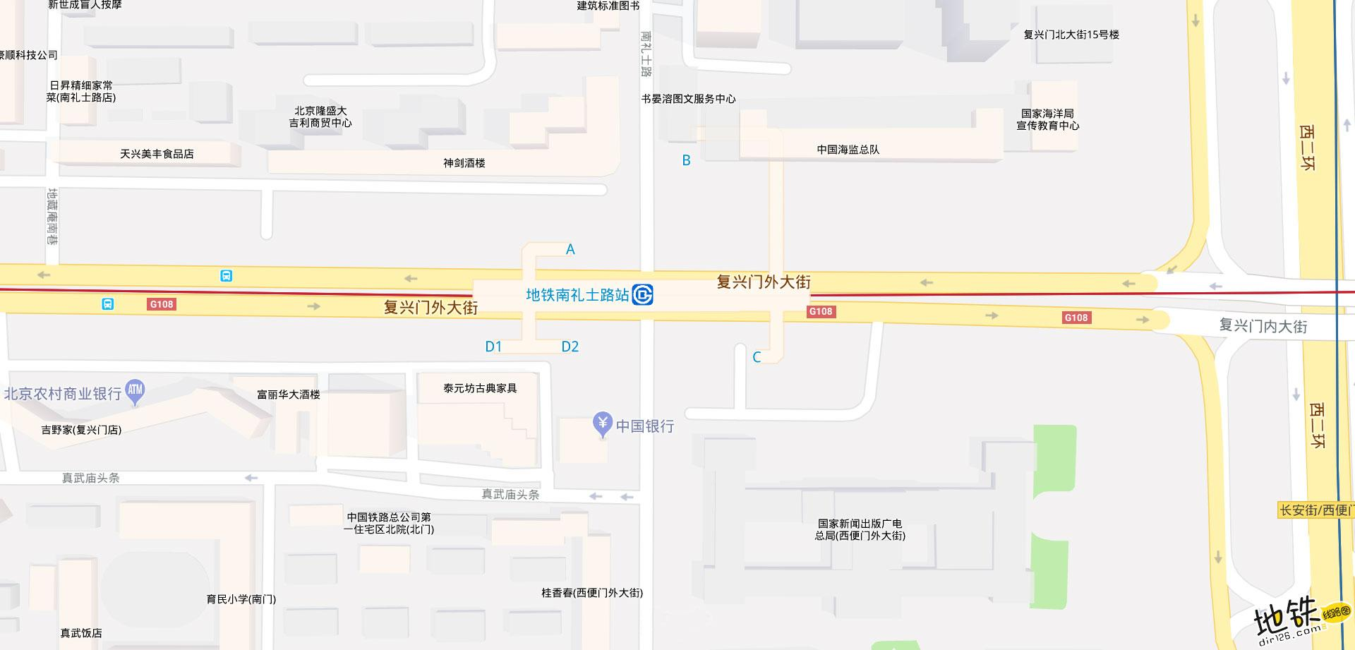 南礼士路地铁站 北京地铁南礼士路站出入口 地图信息查询  北京地铁站  第2张