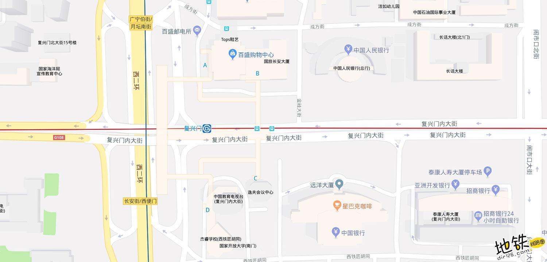 复兴门地铁站 北京地铁复兴门站出入口 地图信息查询  北京地铁站  第2张