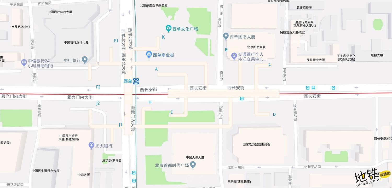 西单地铁站 北京地铁西单站出入口 地图信息查询  北京地铁站  第2张