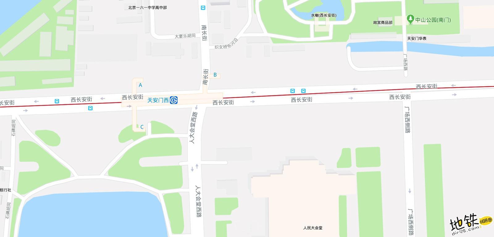 天安门西地铁站 北京地铁天安门西站出入口 地图信息查询  北京地铁站  第2张