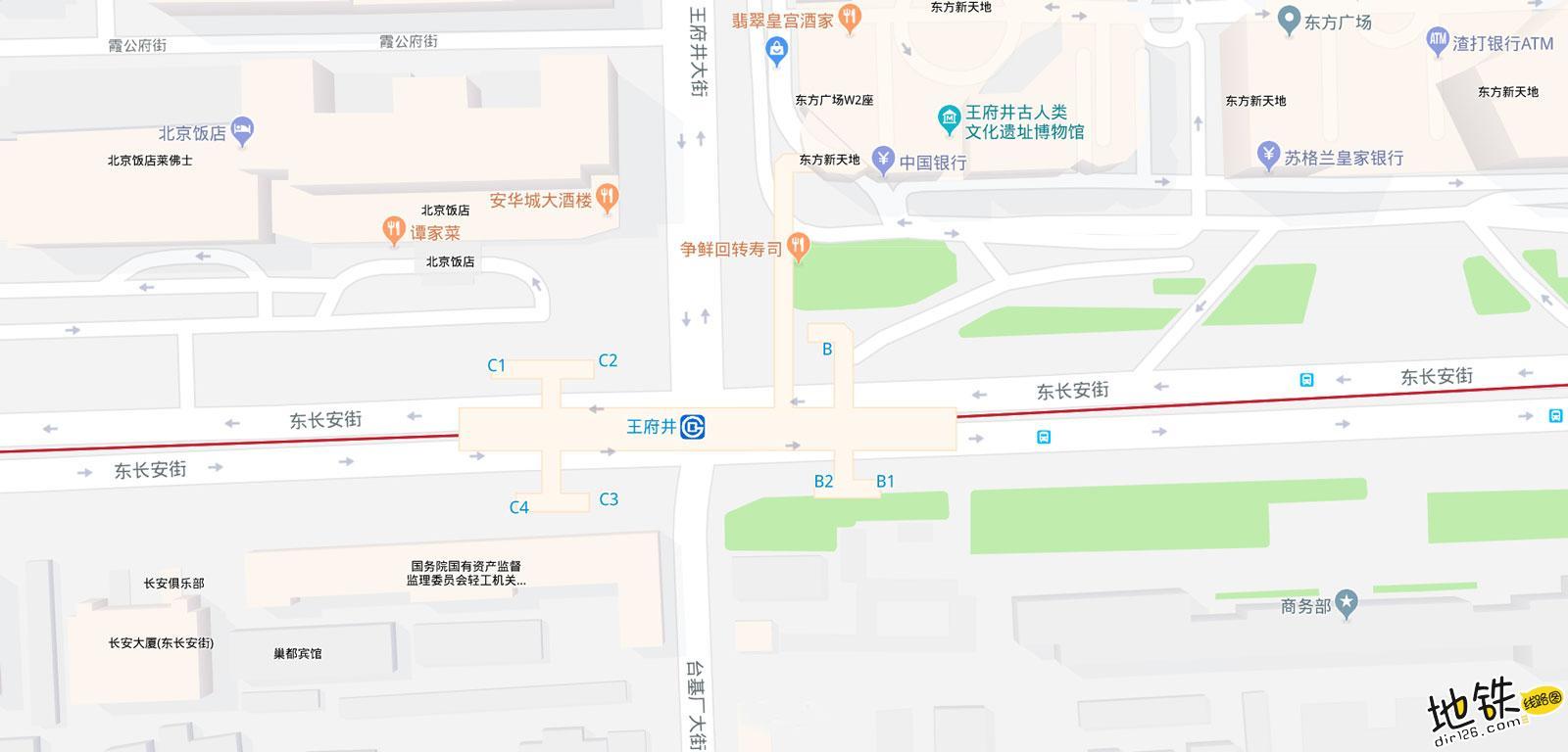 王府井地铁站 北京地铁王府井站出入口 地图信息查询  北京地铁站  第2张