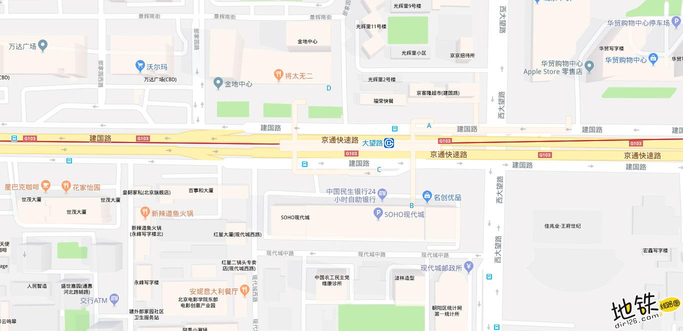 大望路地铁站 北京地铁大望路站出入口 地图信息查询  北京地铁站  第2张