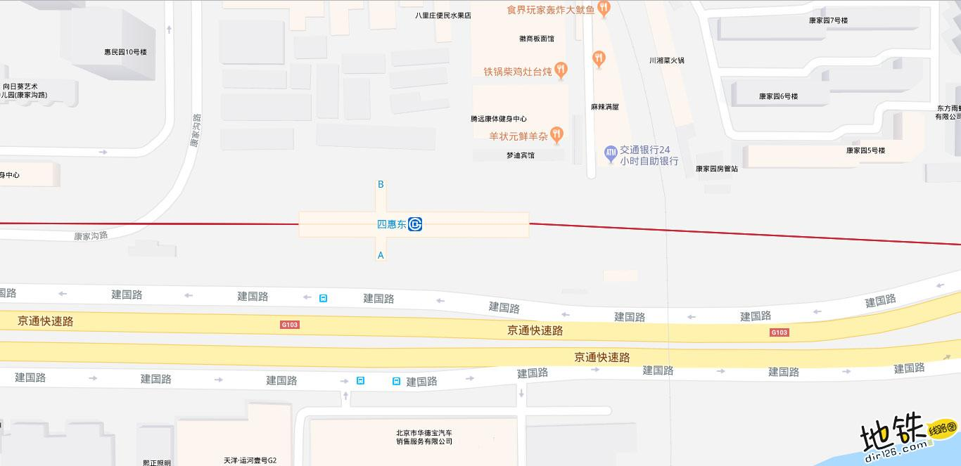 四惠东地铁站 北京地铁四惠东站出入口 地图信息查询  北京地铁站  第2张