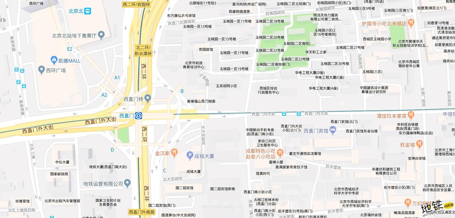 西直门地铁站 北京地铁西直门站出入口 地图信息查询  北京地铁站  第2张