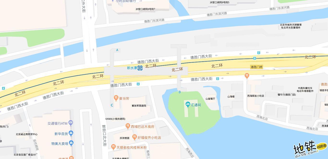 积水潭地铁站 北京地铁积水潭站出入口 地图信息查询  北京地铁站  第2张