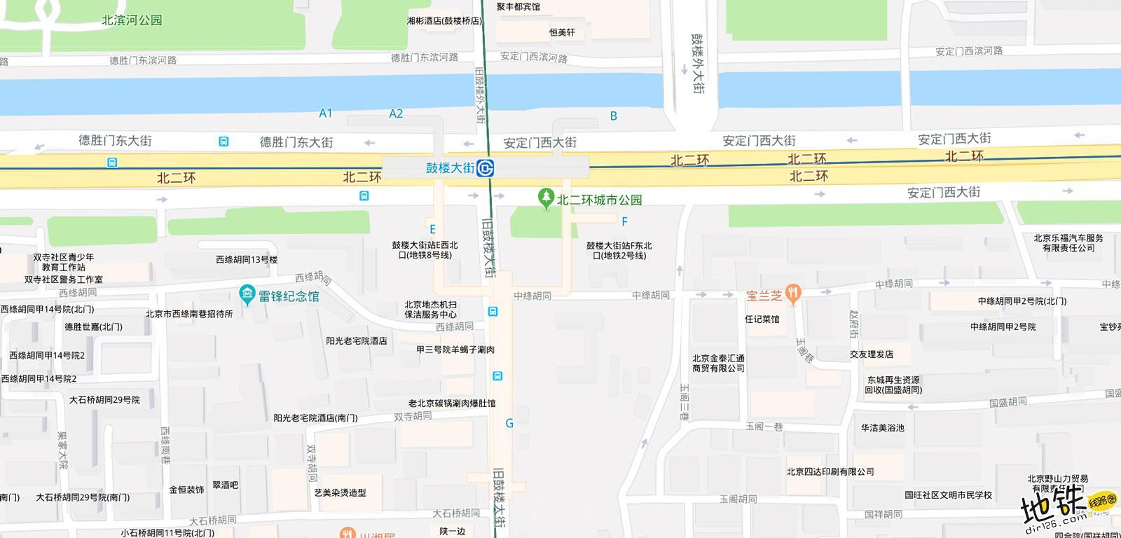 鼓楼大街地铁站 北京地铁鼓楼大街站出入口 地图信息查询  北京地铁站  第2张