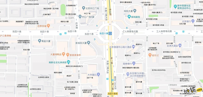 东四十条地铁站 北京地铁东四十条站出入口 地图信息查询  北京地铁站  第2张