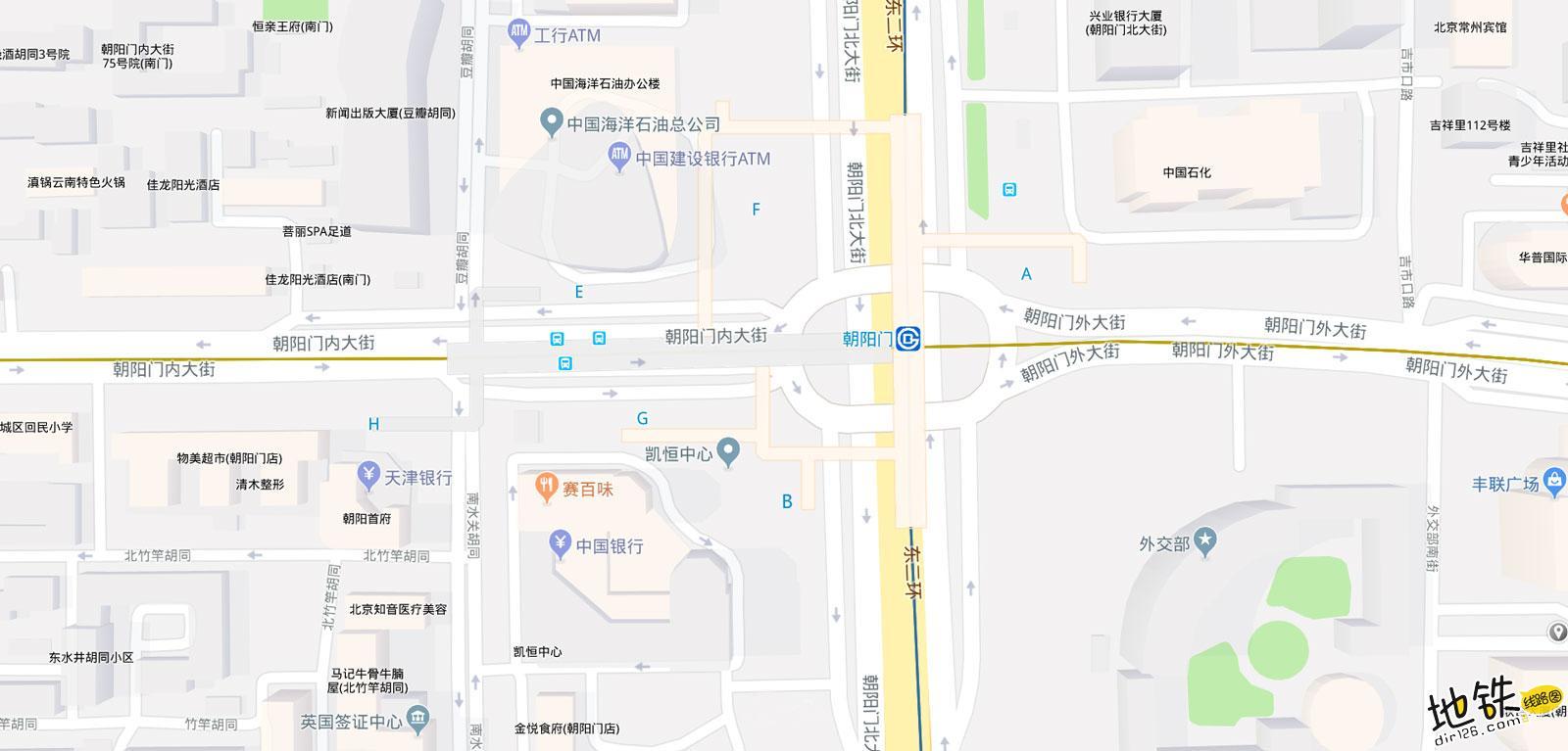 朝阳门地铁站 北京地铁朝阳门站出入口 地图信息查询  北京地铁站  第2张