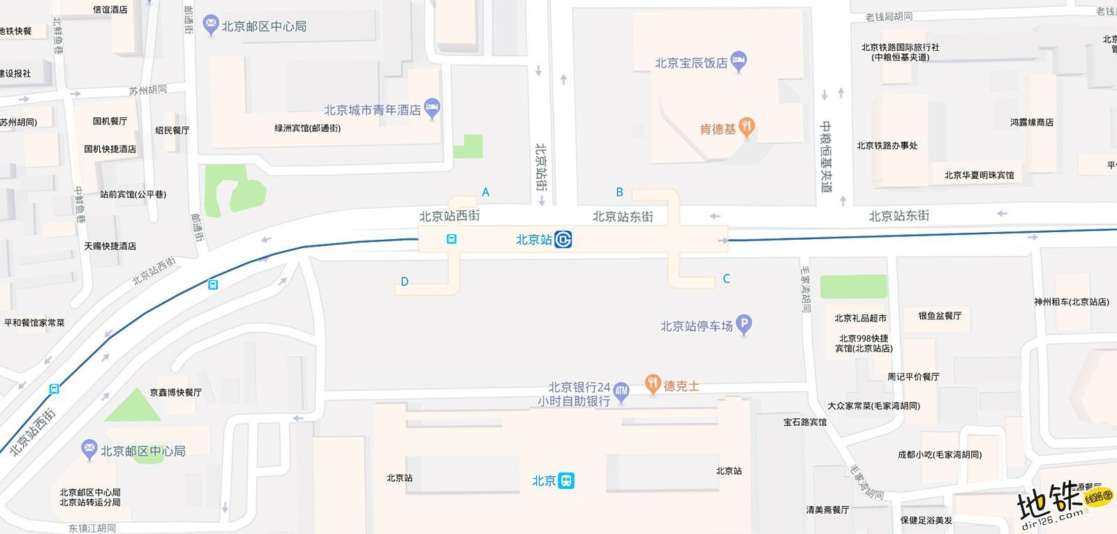 北京站地铁站 北京地铁北京站站出入口 地图信息查询  北京地铁站  第2张