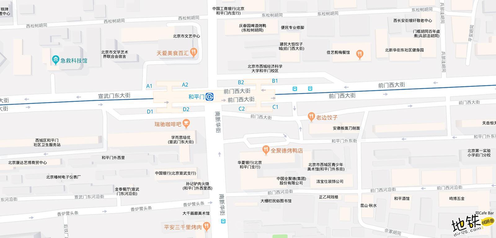 和平门地铁站 北京地铁和平门站出入口 地图信息查询  北京地铁站  第2张