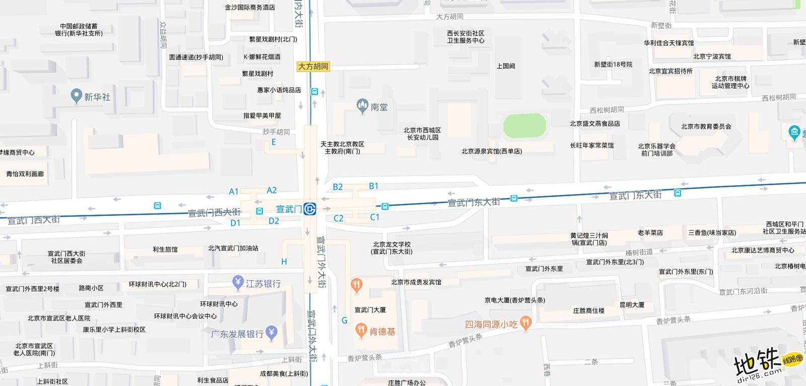 宣武门地铁站 北京地铁宣武门站出入口 地图信息查询  北京地铁站  第2张