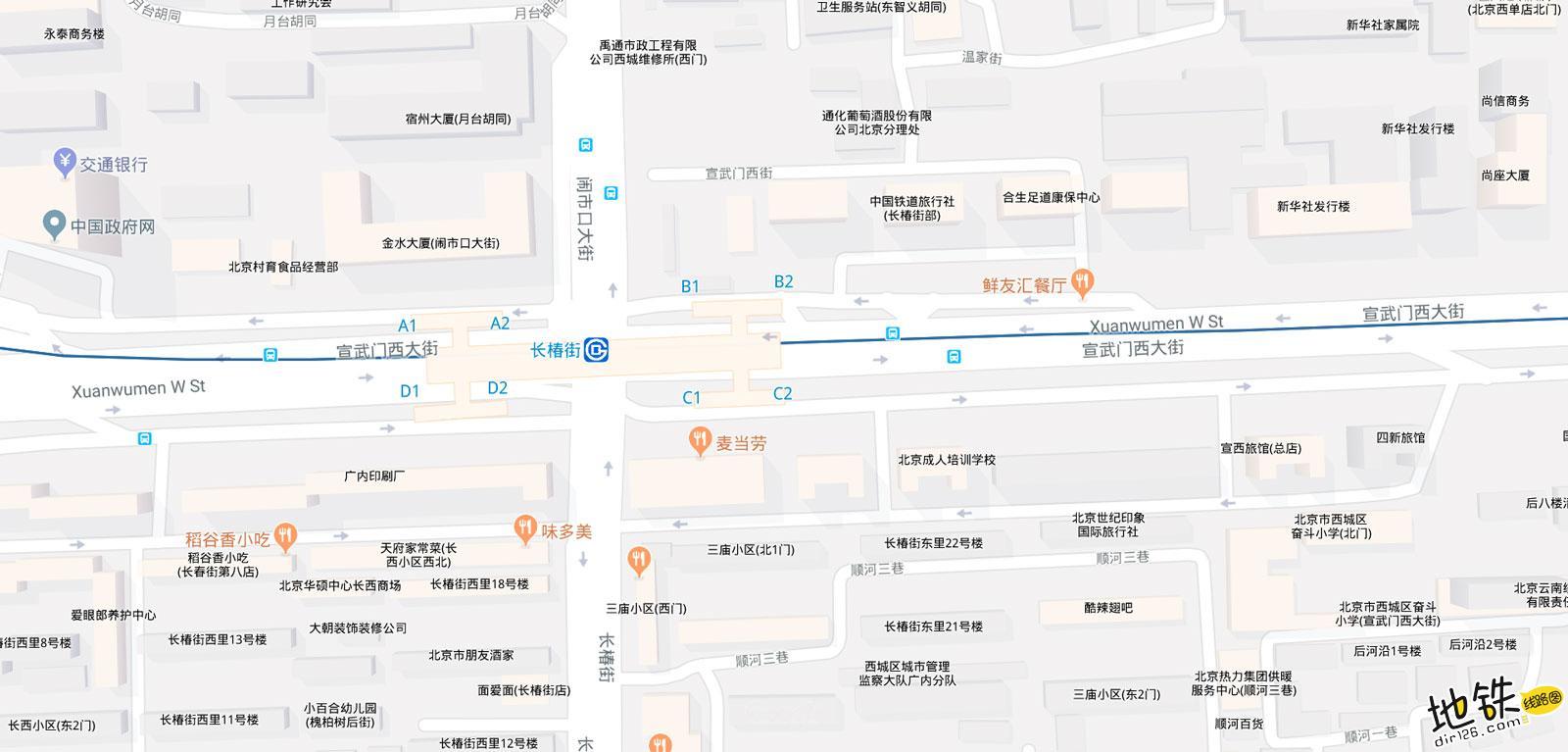 长椿街地铁站 北京地铁长椿街站出入口 地图信息查询  北京地铁站  第2张