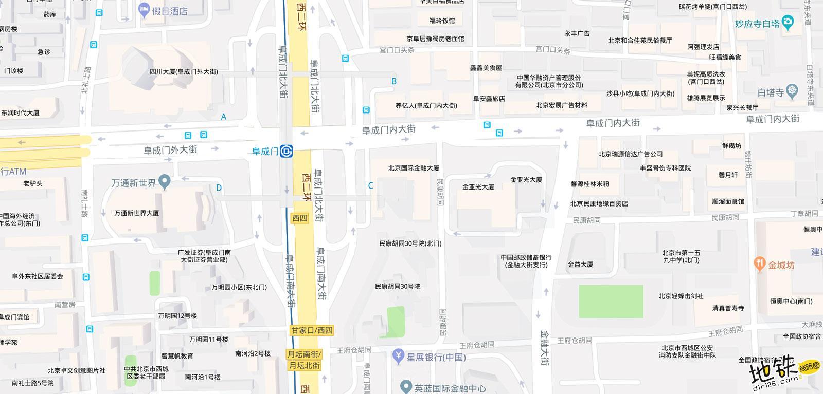 阜成门地铁站 北京地铁阜成门站出入口 地图信息查询  北京地铁站  第2张