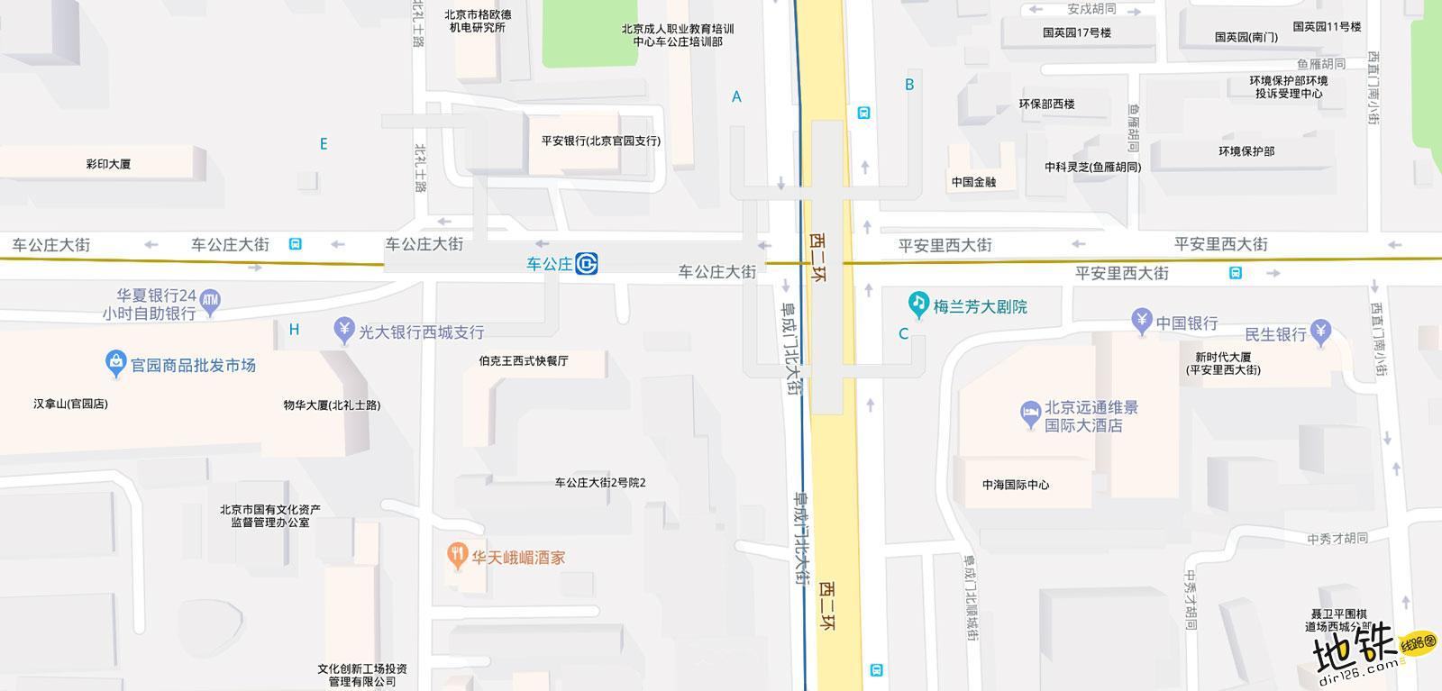 车公庄地铁站 北京地铁车公庄站出入口 地图信息查询  北京地铁站  第2张