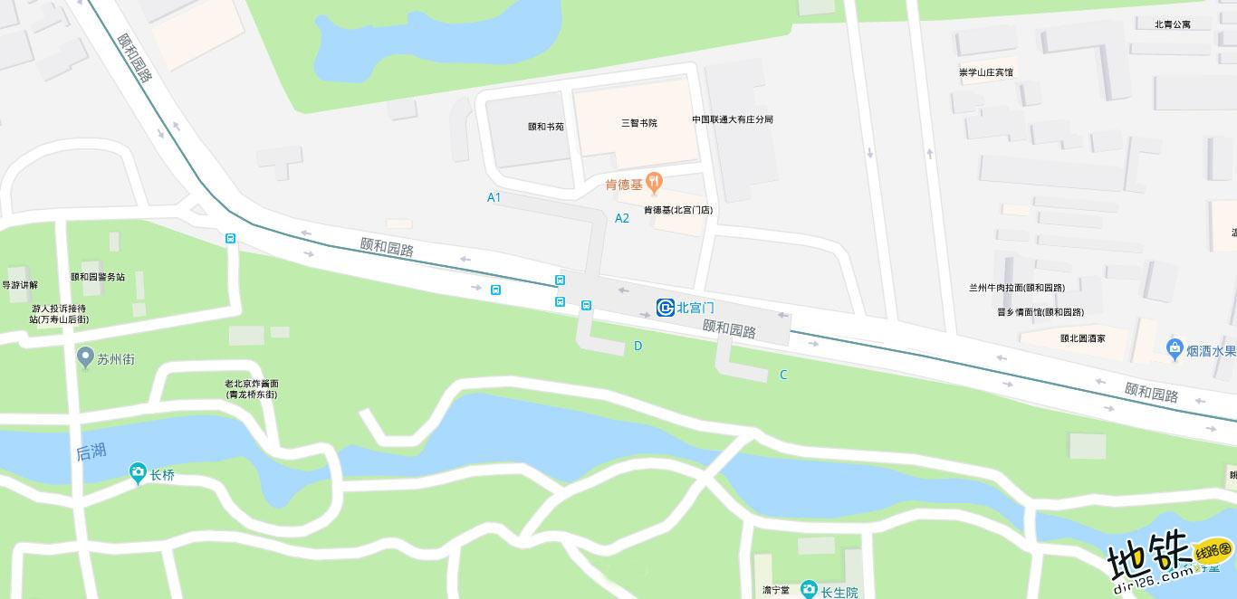 北宫门地铁站 北京地铁北宫门站出入口 地图信息查询  北京地铁站  第2张