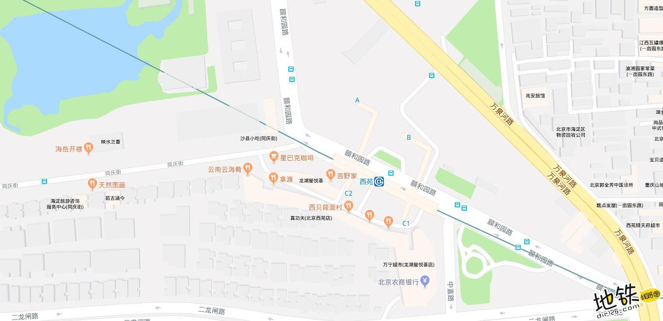 西苑地铁站 北京地铁西苑站出入口 地图信息查询  北京地铁站  第2张