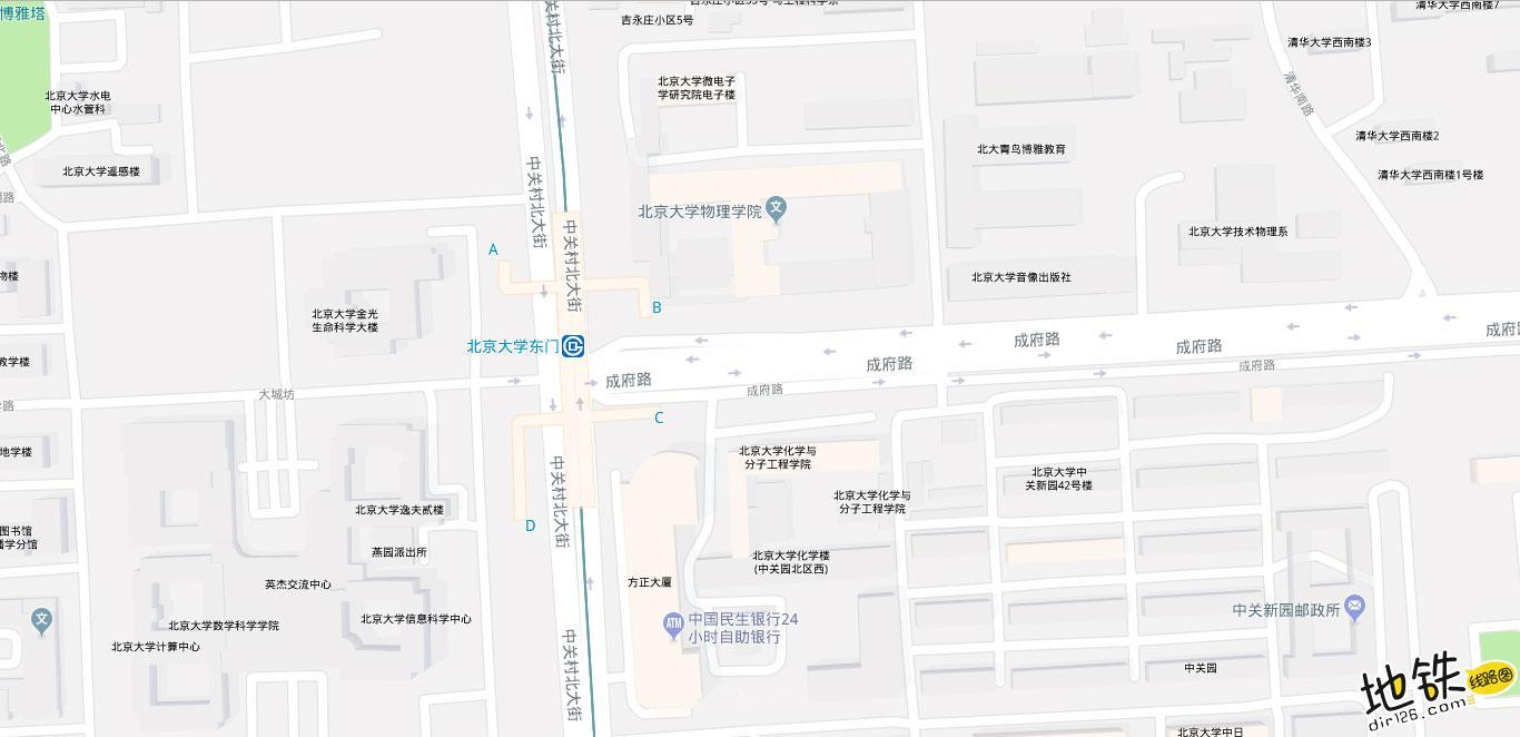 北京大学东门地铁站 北京地铁北京大学东门站出入口 地图信息查询  北京地铁站  第2张