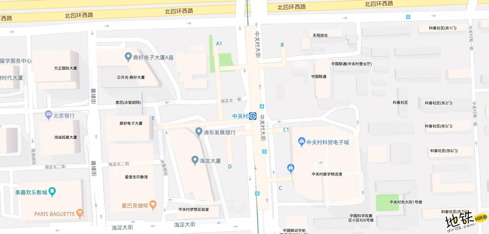 中关村地铁站 北京地铁中关村站出入口 地图信息查询  北京地铁站  第2张