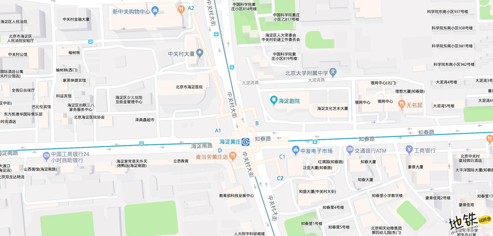海淀黄庄地铁站 北京地铁海淀黄庄站出入口 地图信息查询  北京地铁站  第2张