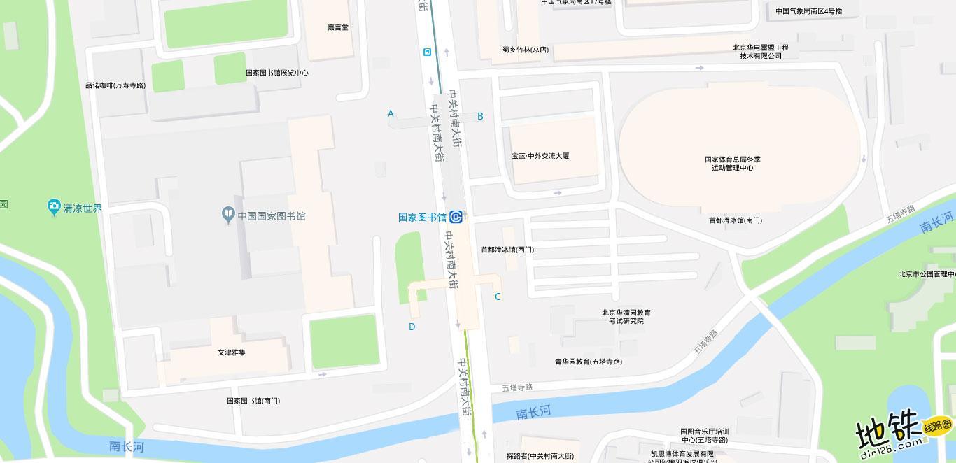 国家图书馆地铁站 北京地铁国家图书馆站出入口 地图信息查询  北京地铁站  第2张
