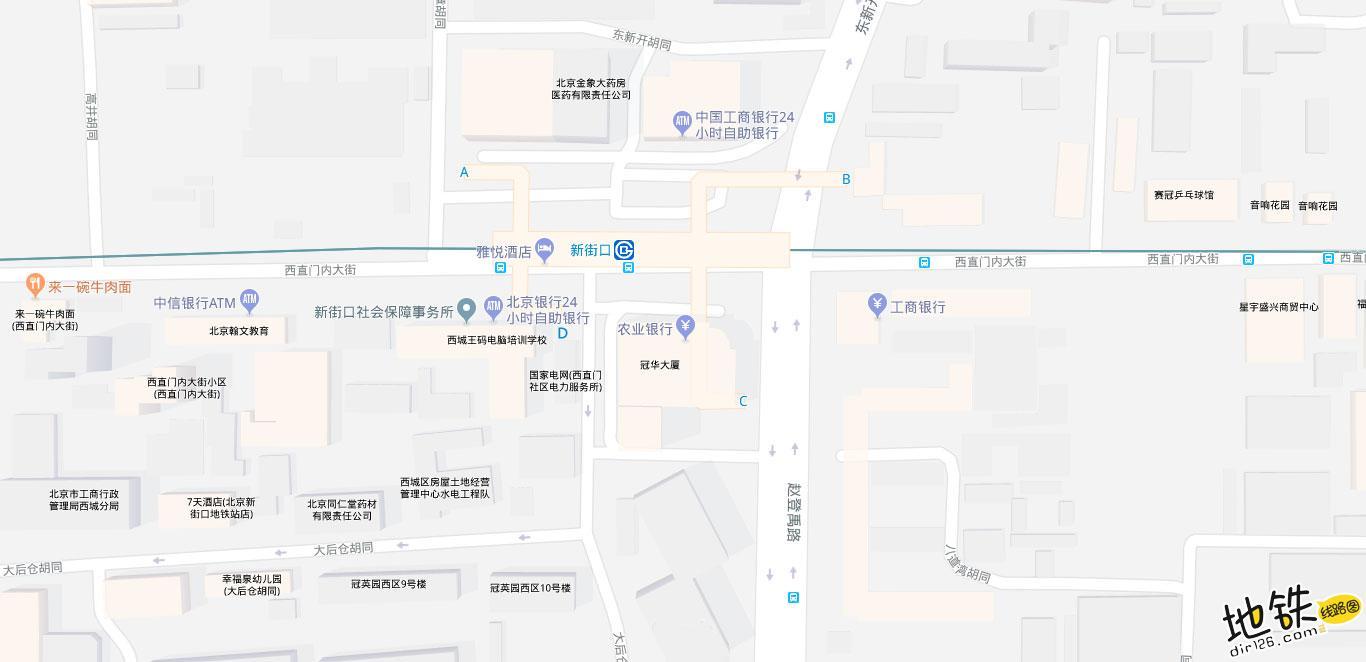 新街口地铁站 北京地铁新街口站出入口 地图信息查询  北京地铁站  第2张