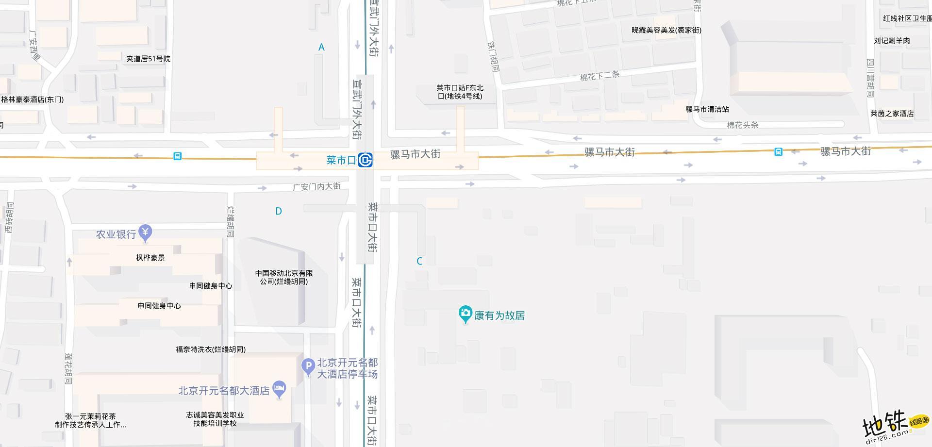 菜市口地铁站 北京地铁菜市口站出入口 地图信息查询  北京地铁站  第2张