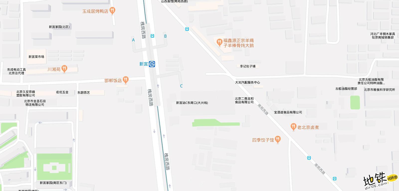 新宫地铁站 北京地铁新宫站出入口 地图信息查询  北京地铁站  第2张