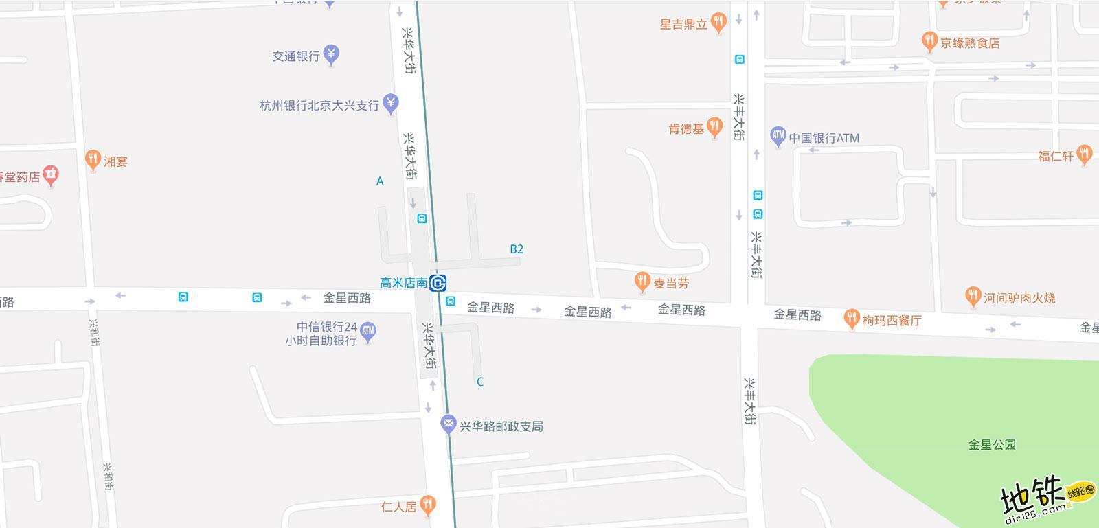高米店南地铁站 北京地铁高米店南站出入口 地图信息查询  北京地铁站  第2张