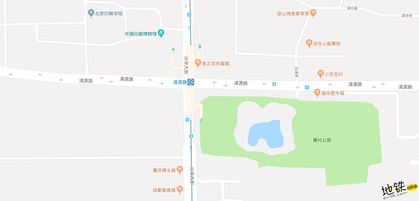 清源路地铁站 北京地铁清源路站出入口 地图信息查询  北京地铁站  第2张