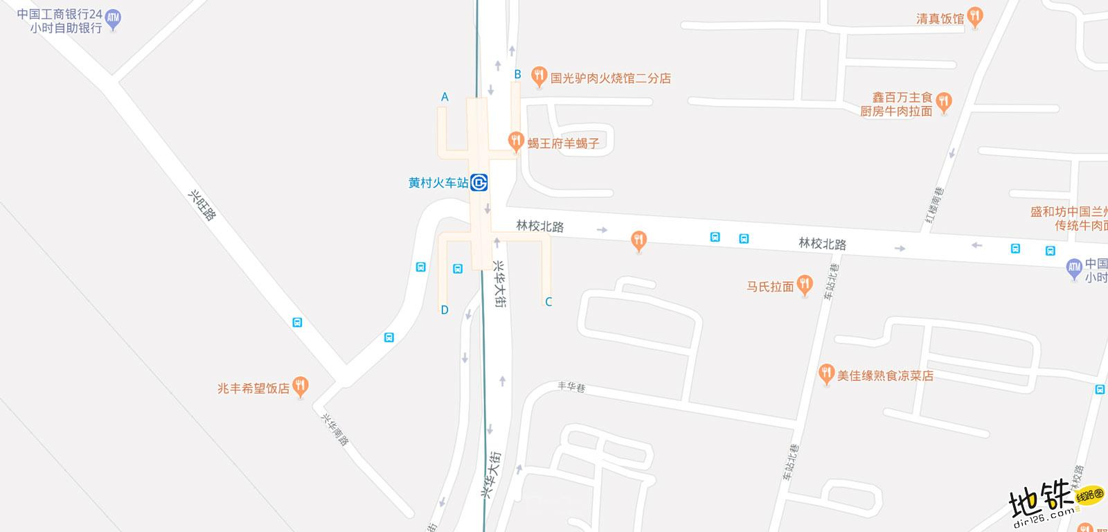 黄村火车站地铁站 北京地铁黄村火车站站出入口 地图信息查询  北京地铁站  第2张