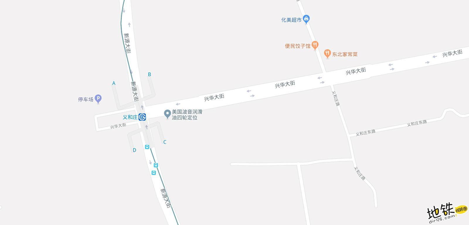 义和庄地铁站 北京地铁义和庄站出入口 地图信息查询  北京地铁站  第2张